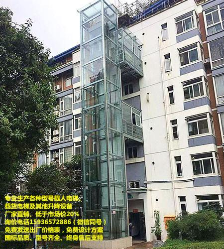 家庭用的電梯,升降電梯家用價格,商業升降電梯,四層電梯價格表