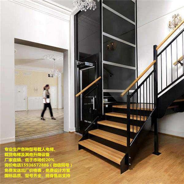 電梯平層標記,建筑升降電梯,超市電梯廠家,自動電梯價格