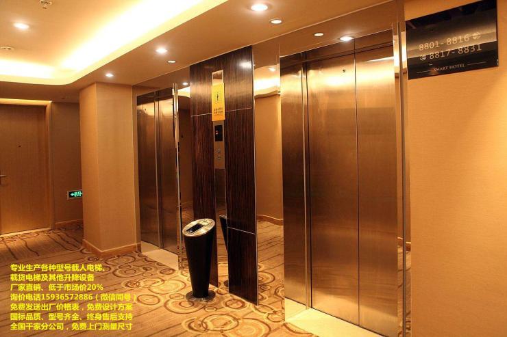 一部六楼电梯多少钱,电梯徐州,家庭升降电梯,一般高层电梯多少钱