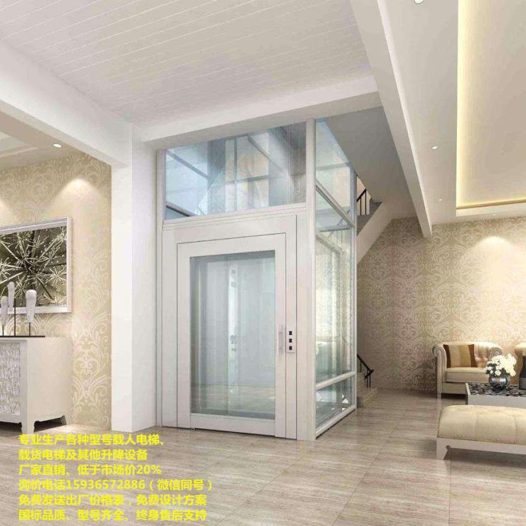 电梯徐州,客梯电梯厂家,11层楼的电梯多少钱