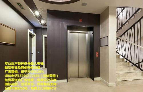 亚平电梯,吉林电梯报价,工厂载货电梯