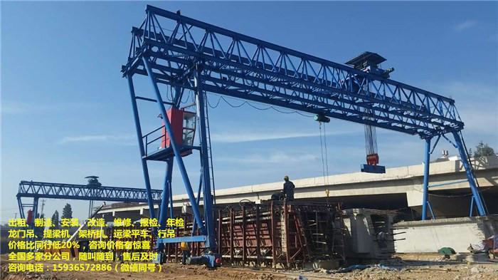 80吨龙门吊租金,出租提梁机,龙门吊租赁企,龙门吊设