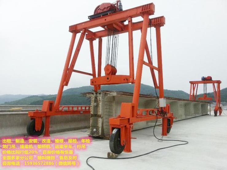 北京通州3頓行吊制造廠家,5頓龍門航車