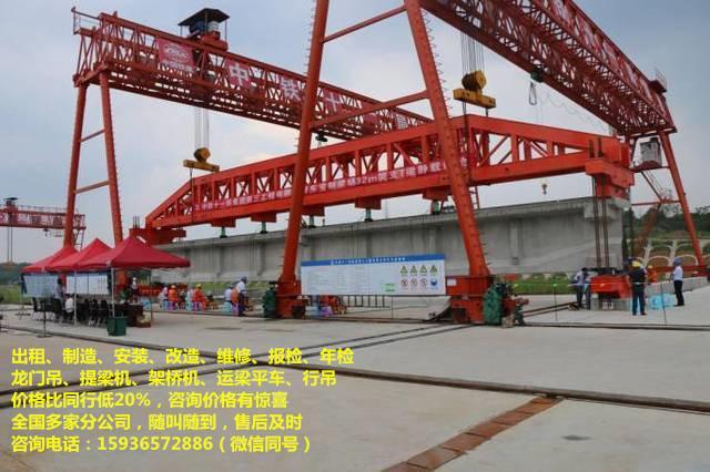 龍門吊租金是多少,龍門吊設備租借,北京龍門吊出租,吉