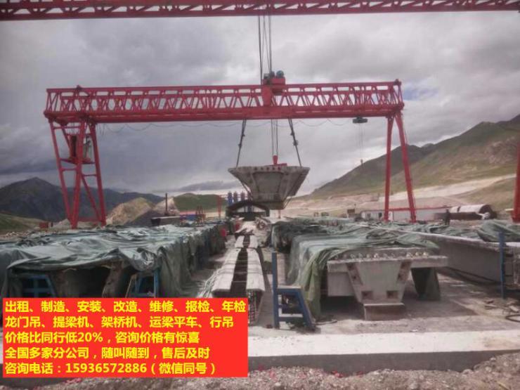 中山80噸單梁航吊,16頓航吊