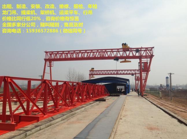 重慶南川20噸行車公司,16頓單梁行車