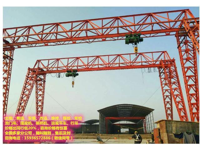 12吨龙门吊,福建龙门吊租房信息,龙门吊出租厂家,架