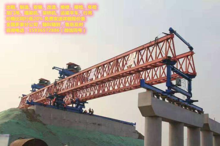 四川龍門吊出租,出租機械龍門吊,北京龍門吊出租,架橋機月租