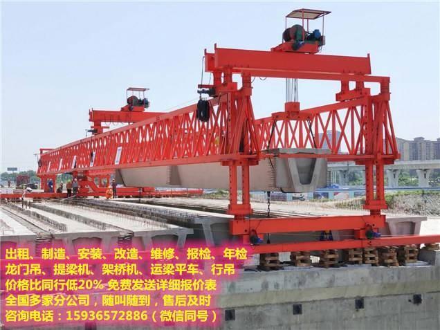 贵州龙门吊出租,出租龙门吊厂家,150吨龙门吊租赁,