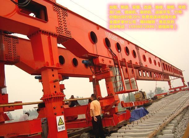 来宾3t航吊制造厂商,5吨行车天车,3t航吊制造厂商