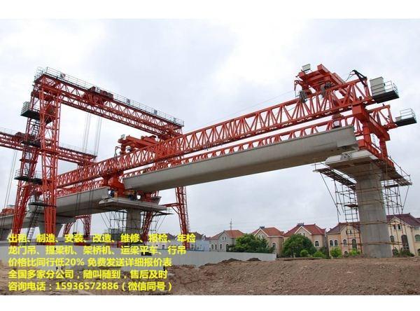 青海50噸地軌航車,3噸起重機行車