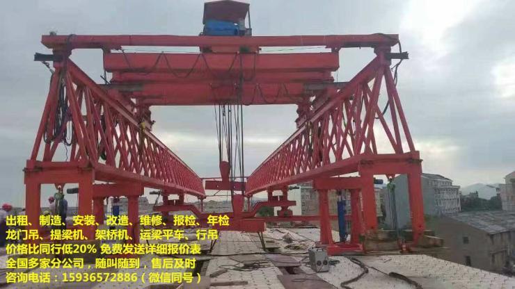 100噸龍門吊租賃價格,租賃起重設備,龍門吊出租構,