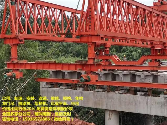 广州龙门吊出租,龙门吊厂家租用,二手龙门吊出租,青岛