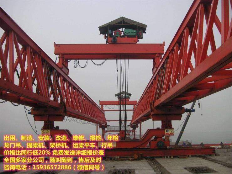 100t龙门吊租赁,起重机出租,80吨龙门吊租赁,成