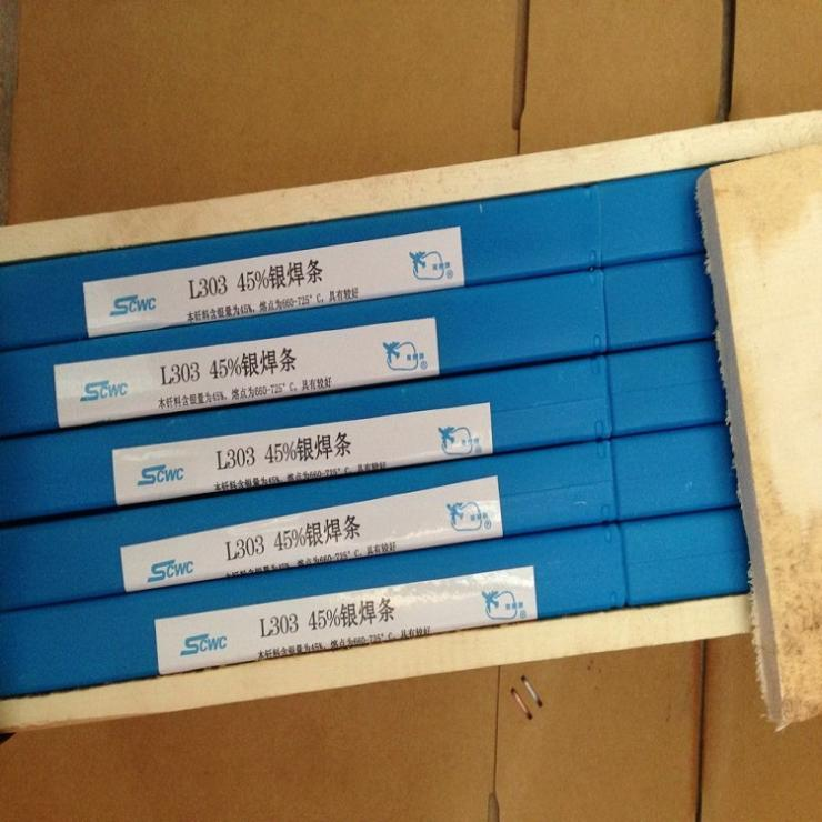 正品S311 ER4043铝硅合金焊丝|铝焊丝4.00mm