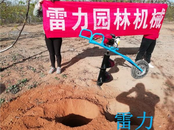 独轮式植树挖坑机深度钻孔厂家直销