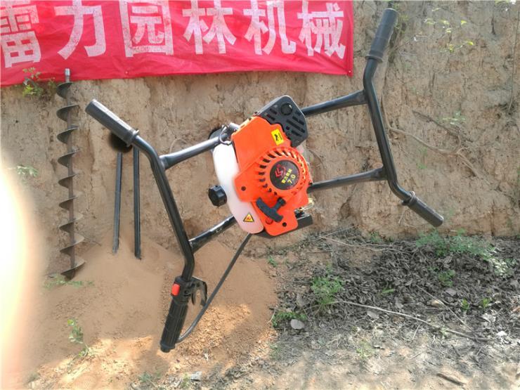 适用性强的植树钻树坑机