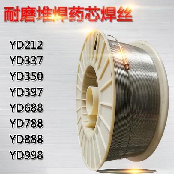 YD501耐磨焊絲廠家