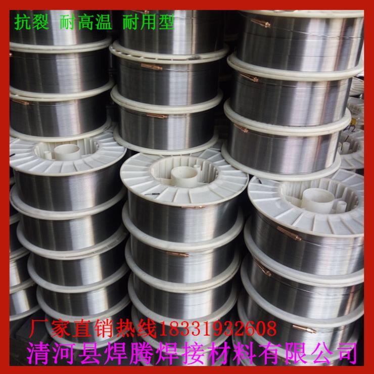 KN414N-O轧辊耐磨焊丝生产厂家