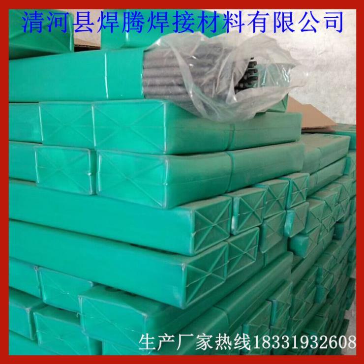 TDM-8碳化钨合金耐堆焊焊焊条