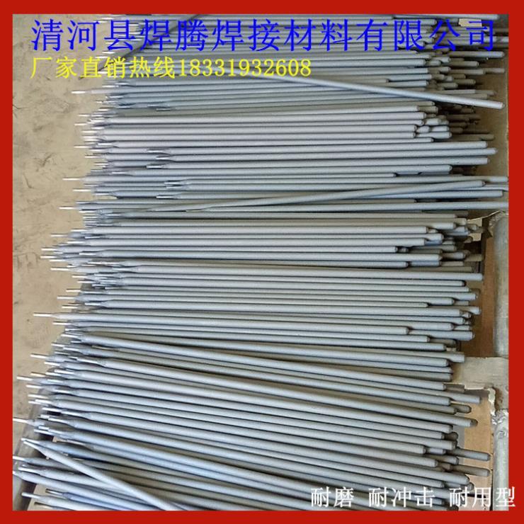 D698耐磨合金焊条D698高铬铸铁焊条