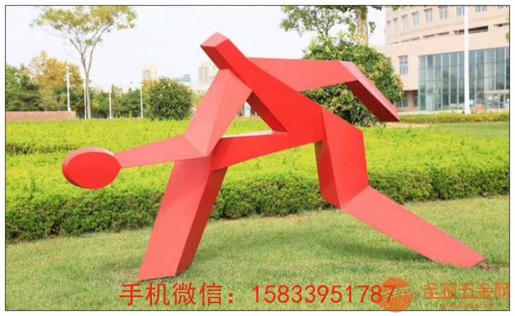 不锈钢抽象人物雕塑 厂家定制