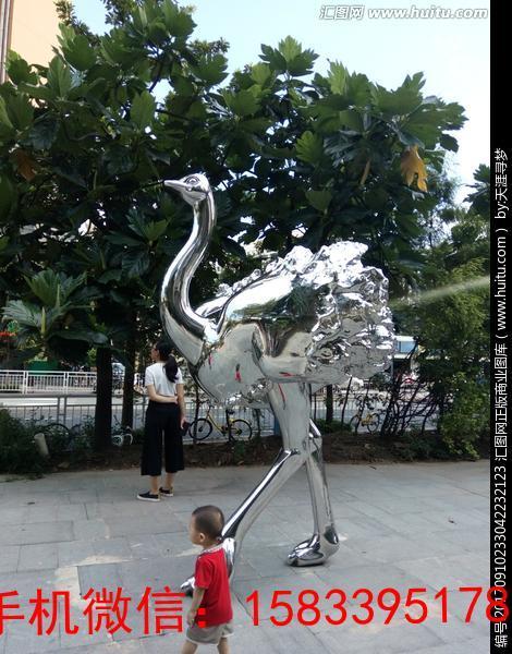 不锈钢镜面鸵鸟雕塑