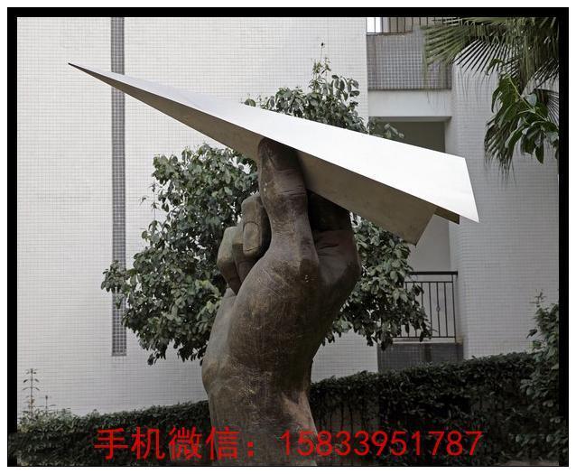 不锈钢纸飞机雕塑 校园雕塑