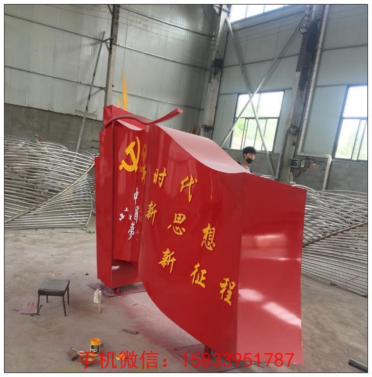 中国梦不锈钢雕塑 不锈钢红旗雕塑