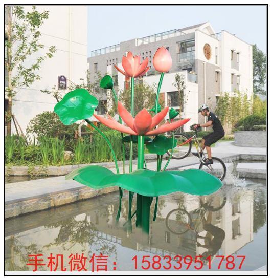 小区装饰莲花雕塑 公园社区美化不锈钢莲花