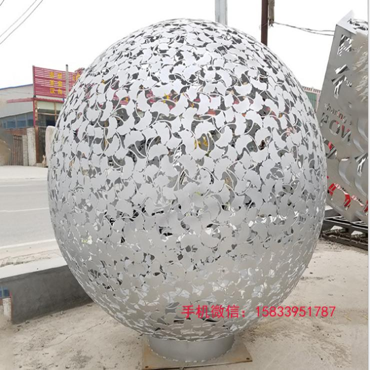 不锈钢银杏叶花球雕塑 不锈钢镂空球雕塑