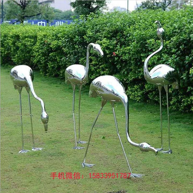 抽象雕塑装饰品不锈钢火烈鸟酒店别墅庭院户外落地摆件