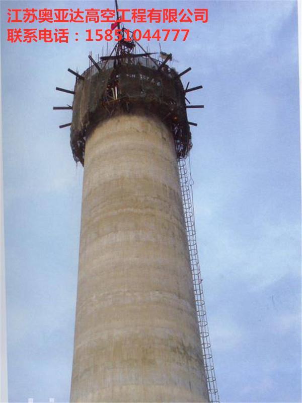 江苏宿豫砖烟囱安装