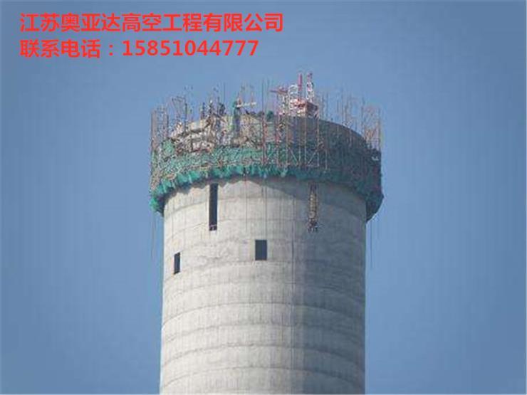 贵州花溪混凝土烟囱新建