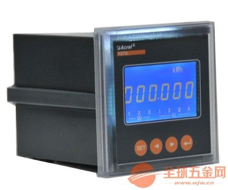 安科瑞電氣多功能表PZ72L-E/J