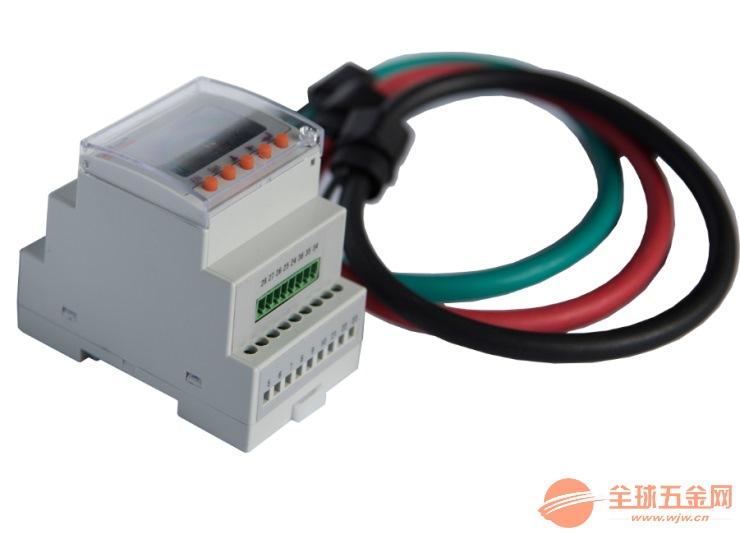 外置開合式互感器導軌式多功能電力儀表