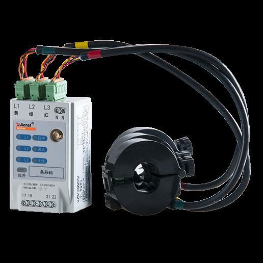 無線通訊電能表 分表計電 AEW100-D15X