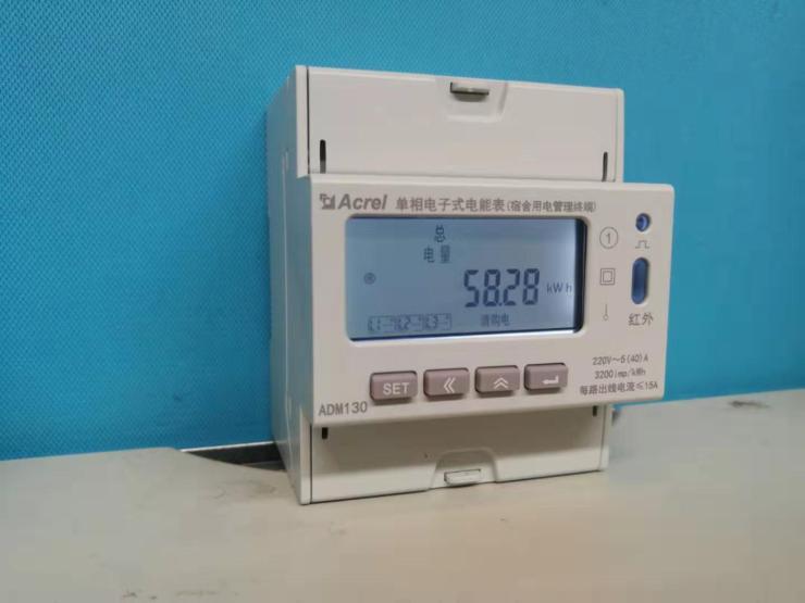 高校宿舍用 一進三出電能表 宿舍用電管理終端