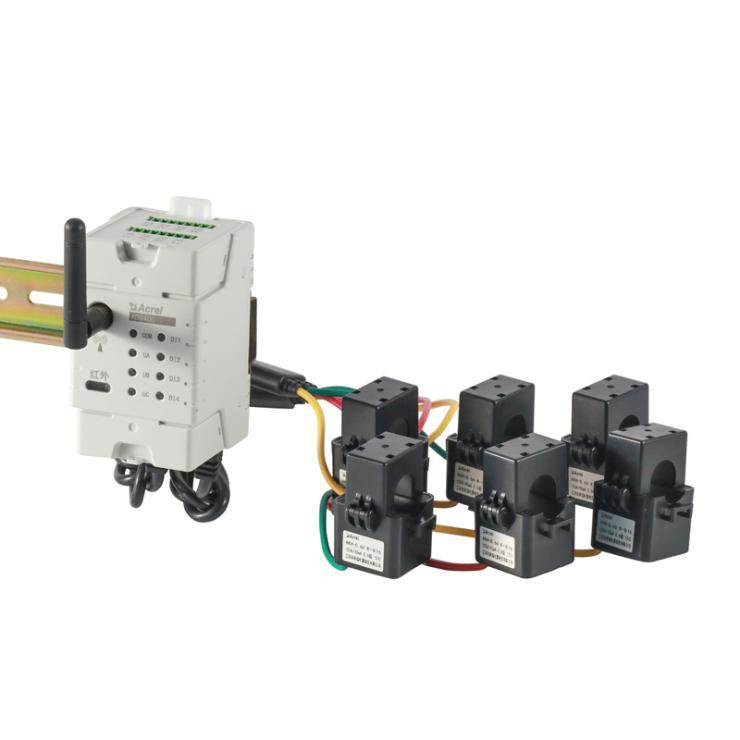 環保用電力改造智能電力儀表全電參量監測ADW400-D10-1S