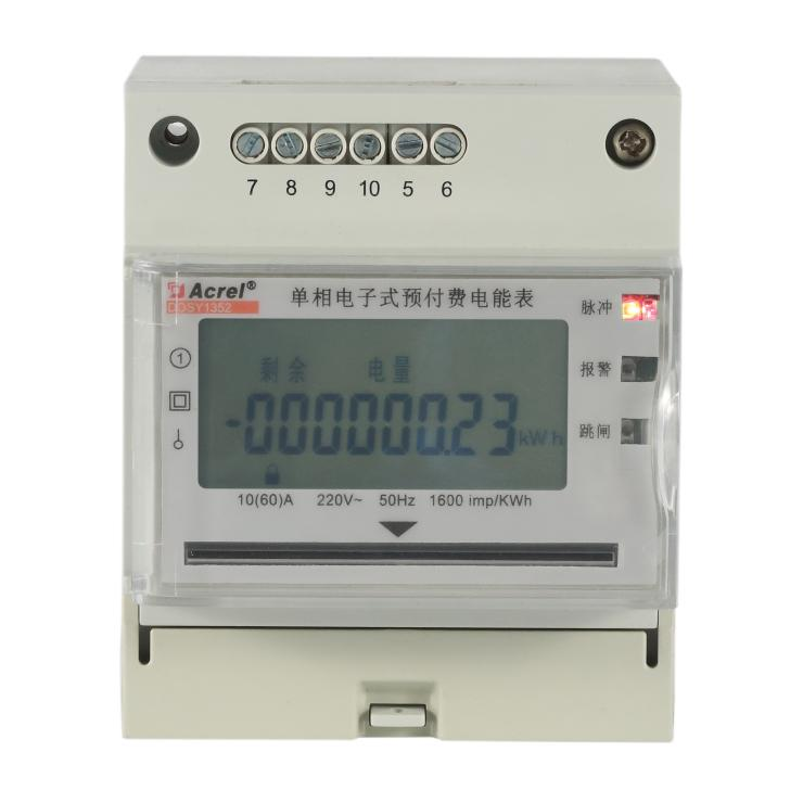 安科瑞終端電能計量表DDSY1352/F
