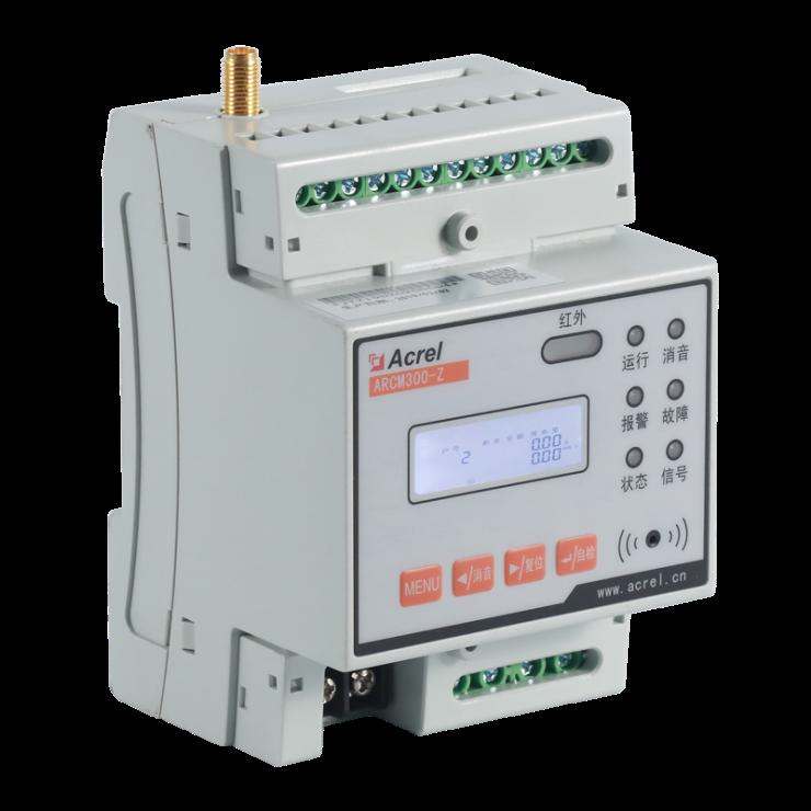 智慧用電在線監控裝置ARCM300-Z-2G