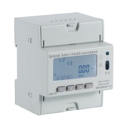 安科瑞用電管理終端單向電子式儀表帶付費率智能電能表