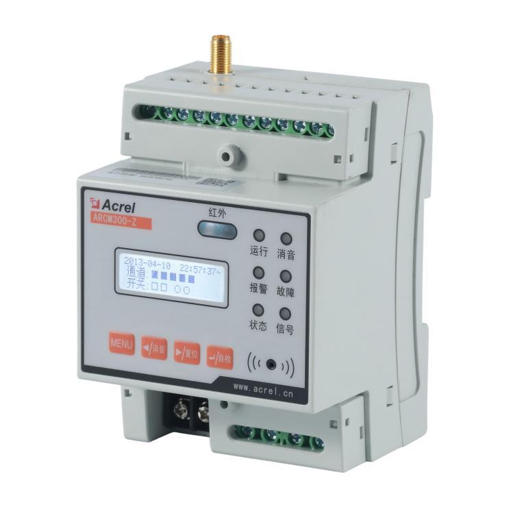 智慧用電在線監控裝置ARCM300-Z-2G(5A)