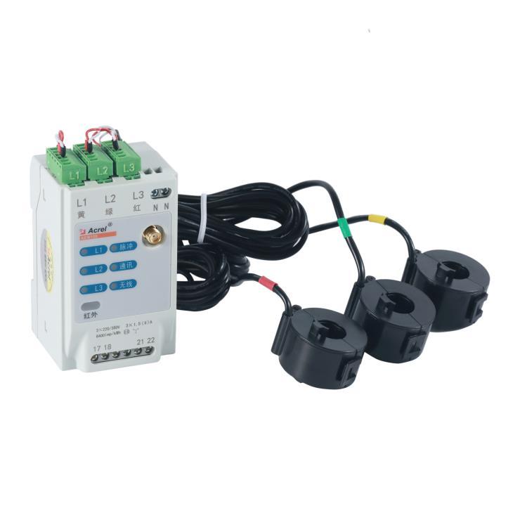 電力改造智能電力儀表環保治污分表計電ADW400-D10-1S