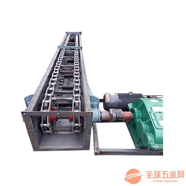 知名水泥粉刮板机 粉尘颗粒刮板输送机xy1