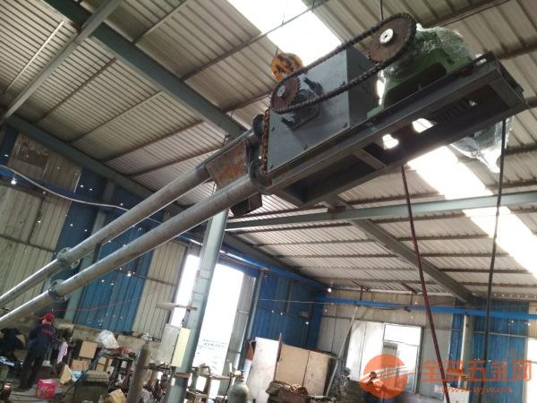 多用途石灰粉盘链提升机 粉料输送机xy1