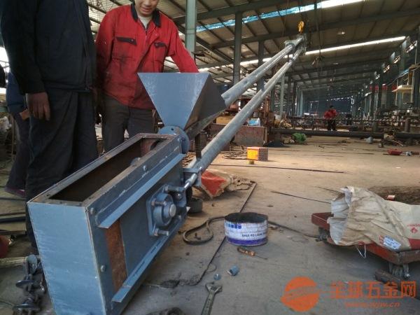 耐高温陶土管链式输送机 粉尘颗粒刮板输送机xy1