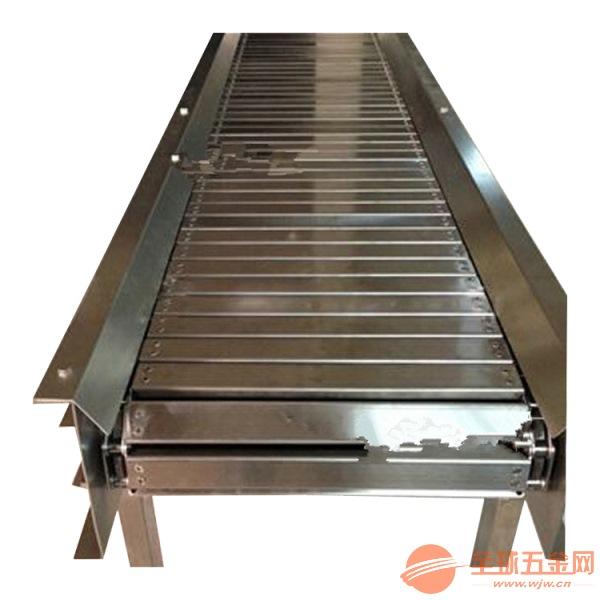 批量加工链板输送机生产商 家具用链板运输机xy1