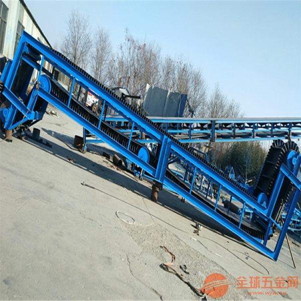 斜坡式输送机耐用货柜装卸用输送机