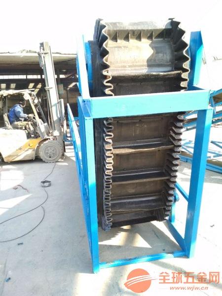 新型连续输送设备加厚防滑式装大车输送机